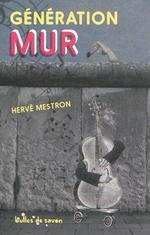 generation_mur